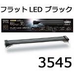 LED3545