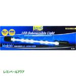 LED水中ライト SL-30