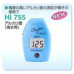 ハンナジャパン アルカリ度(海水) HI755 測定器