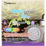 ボルクスジャパン 新グラッシーレディオRS122