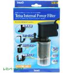 テトラ インターナルパワーフィルターIN-60