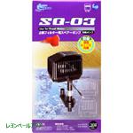 SQ-03 淡水用