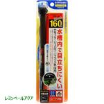 マイクロパワーヒーターブラック160W