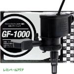 パワーヘッドポンプ GF-1000 50Hz