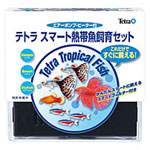 テトラ スマート熱帯魚飼育セットSP-17TF