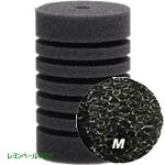 ナノスポンジフィルター Nano LS-MiniC (M)