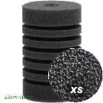 ナノスポンジフィルター Nano LS-MiniB (XS)