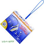 サニー商事 観賞魚用 高級ネット