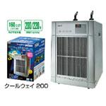 GEX観賞魚用クーラー クールウェイ200