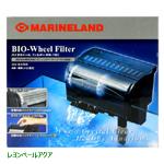 バイオホイールフィルター BW-150