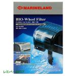 バイオホイールフィルター BW-100