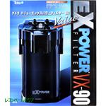 バリューエックスパワーフィルターVX-90