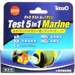 テトラ テスト 5in1 マリン試験紙(海水用)