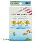 NO2(亜硝酸塩)・NO3(硝酸塩)・PO4(リン酸塩)