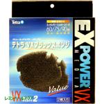 テトラ VXブラックスポンジ (60/75/90)