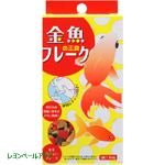 金魚の主食フレーク 50g
