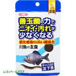 納豆菌配合 川魚の主食