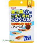 納豆菌配合 メダカの主食