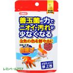 納豆菌配合 金魚の主食 色揚げ