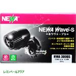 NWA3000S