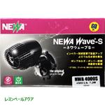 NWA4000S