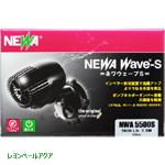 NWA5500S