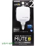 MUTE(ミュート)S NPA-040