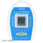 デジタル水温計スマート