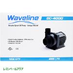 WAVE LINE ウェーブライン DCポンプ DC-10000Ⅱ