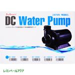 Jebao DCポンプ 水中専用