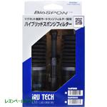 BioSPON