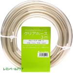 マツダ クリスタルパイプシリーズ クリアホース 12/16 3m