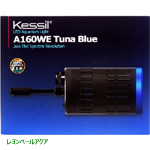 A160WE TUNE Blue