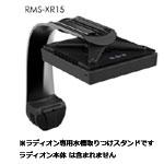 RMS XR15/XR30