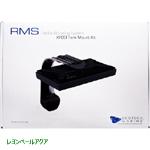 スタンド RMS XR30