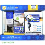 コトブキ レグラスR300 LEDエコライトセット