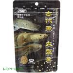 イトスイ コメット 古代魚 大型魚専用フード