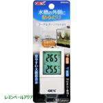 コードレスデジタル水温計