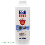 EBB納豆菌 250ml