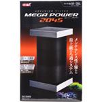 GEX メガパワー2045