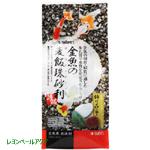 金魚の麦飯珠砂利