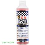 PSB光合成細菌