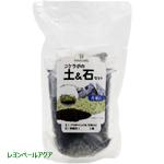 カミハタ コケラボ用 土and石セット