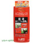白濁除去剤 アクリルCR