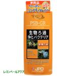 日本動物薬品 PSB GR (ピーエスビーGR)