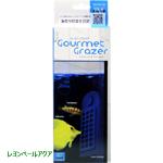 グルメグレイザー 海苔・野菜ホルダー