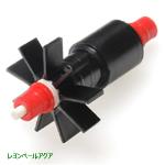 インペラー新UP2000/1 50Hz
