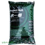 プロジェクトソイル 水草