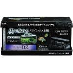 GEXグラステリアBZ450S セット