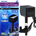 SQ-05S NEO海水淡水用